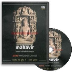 Osho Mahavir (Hindi Audio CD) by Osho