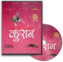 Osho - Quran (Hindi Audio CD) by Osho