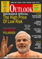 Outlook Business - English Magazine