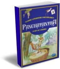 Panchatantra (English) - Set of 5 Books