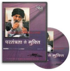 Partantrata Se Mukti (Hindi Audio CD) by Osho