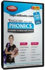 Phonics For all ages
