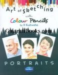 Art Of Sketching Set Of 5 Books In English