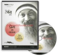 Prem Aur Vasna (Hindi Audio CD) by Osho
