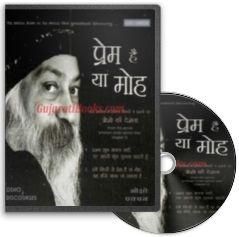 Prem Hai Ya Moh (Hindi Audio CD) by Osho