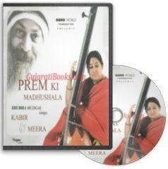 Prem Ki Madhushala (English Audio CD) by Osho