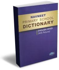 Primary School Dictionary