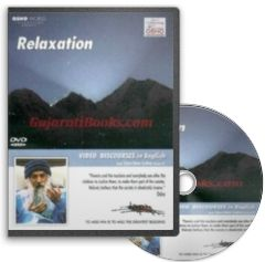 Relaxation (English DVD) by Osho