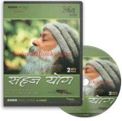 Sahaj Yog (Hindi MP3) by Osho