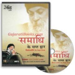 Samadhi Ke Sapt Dwar (Hindi MP3) by Osho