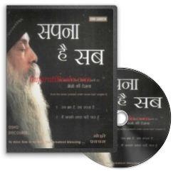 Sapna Hai Sab (Hindi Audio CD) by Osho
