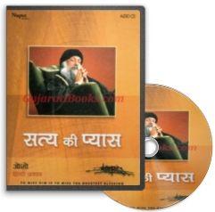 Satya Ki Pyas (Hindi Audio CD) by Osho