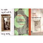 Sets of 3 Books Drama