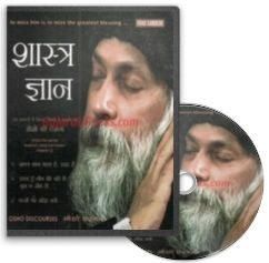 Shashtra Gyan (Hindi Audio CD) by Osho