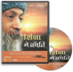 Shikshan Mein Kranti (Hindi MP3) by Osho