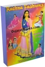 Fashion Designing Book Set 1 to 5