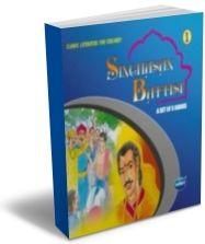 Singhasan Battisi (English) - Set of 5 Books
