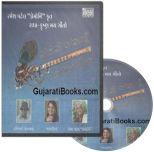 Soneri Vasali Audio CD