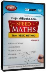 Speed Maths Vol - 2