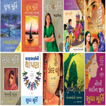 Best Books Of Sudha Murty