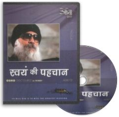 Swayam Ki Pehchan (Hindi Audio CD) by Osho