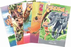 Tarzan (Set of 10 Books)