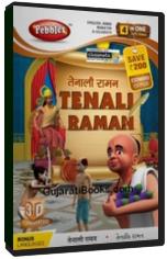 3D Animation Tennali Raman Stories