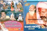 Santwani Live Program Mp3 - sets of 2CD