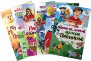 Sadabahar Kishorkathao (Sets of 6 books)