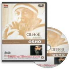 Vaasna - Rajneeti (Hindi DVD) by Osho
