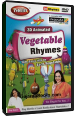3D Animated Vegetable Rhymes (English)
