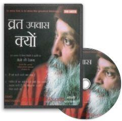 Vrat Upvaas Kyon (Hindi Audio CD) by Osho