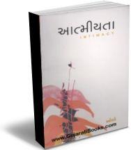 Aatmiyata (Intimacy)