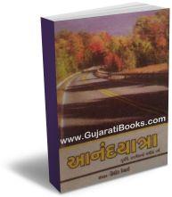Anand Yatra Gujarati book