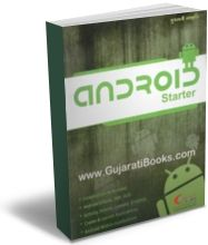 Android in Gujarati