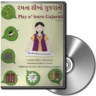 Play N Learn Gujarati (Level 2 Toddler)