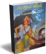 Chandra Gupt Maurya