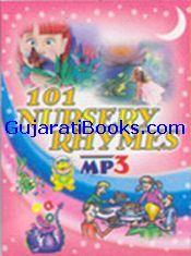 101 Nursary Rhymes MP3