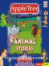 Animals Stories (Hindi & English)