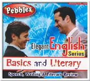 Basics and Literary (Elegant English Series)