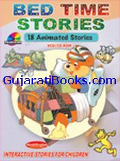 Bed Time Stories (English-Hindi)