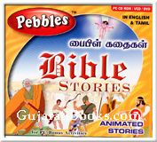 Bible Stories (Tamil)