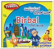 Birbal The Wise (Kannada)