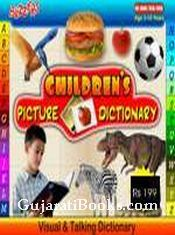 Children Picture Dicitionary 3 CD set