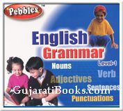 English Grammar Level 1