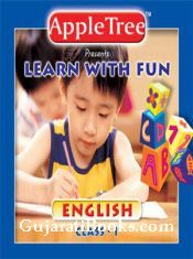 English Class I
