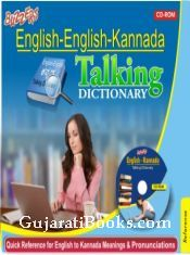 Language Tutors - GujaratiBooks.