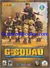 G - Squad