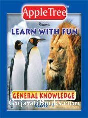 General Knowledge Class I
