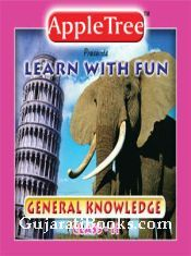 General Knowledge Class II
